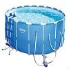 Bestway Steel Pro pool