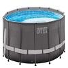 Intex Ultra Frame Round Pool Set